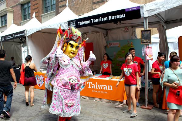 the_tate_la_2017_taiwan